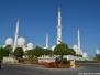 Jens-Uwe Müller - Sheikh Zayed Moschee